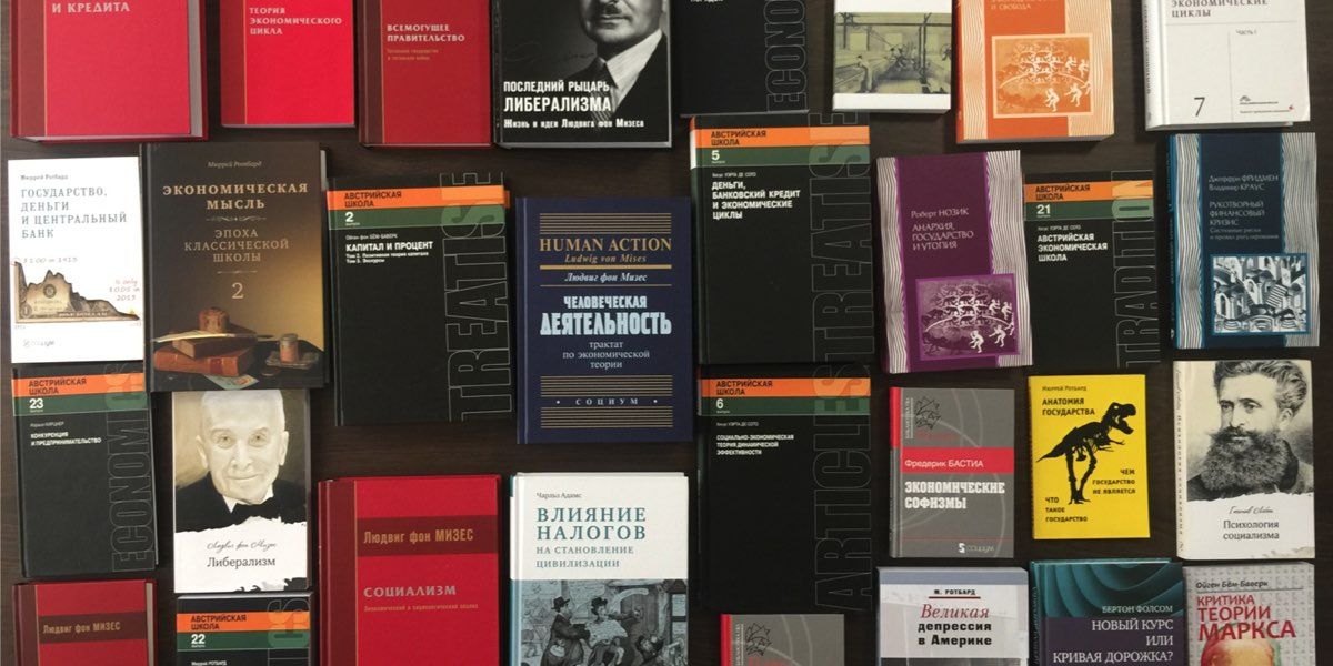 New Arrivals at The Free Economy Institute library